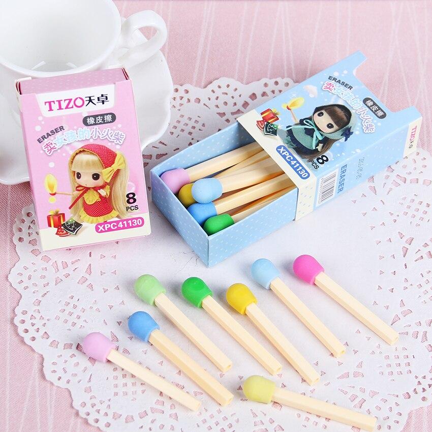 Kawaii 8 pcs/pack Matches Eraser