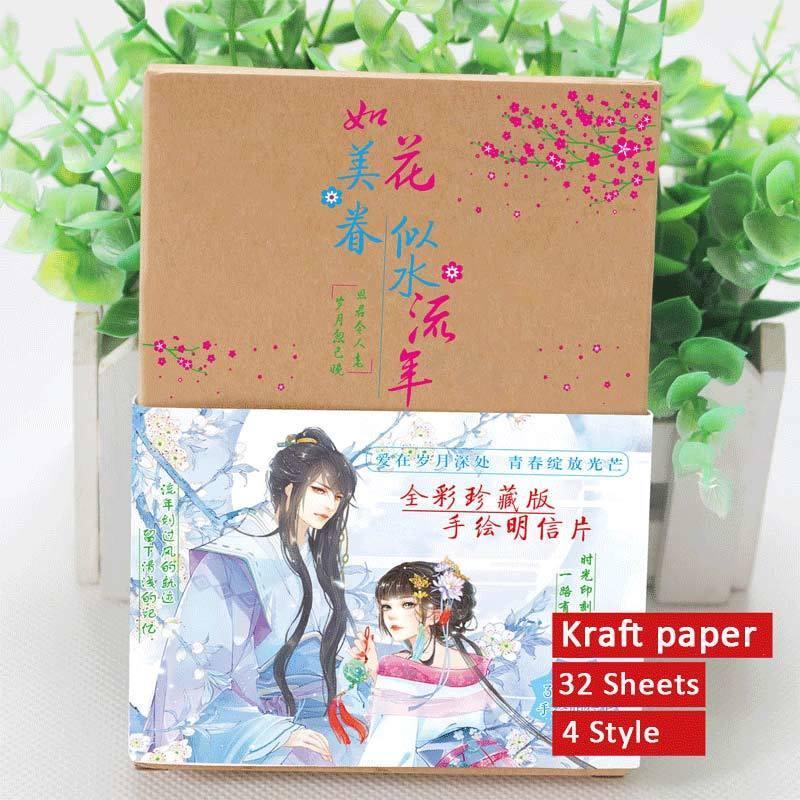 32 blätter/los spezielle Chinesische alte stil Postkarte kraft ...