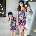 Camouflage Donald Dress Family Clothing Matching Clothes Mother/Mom and Daughter Dress Clothes Matching Dresses Family Set BER0