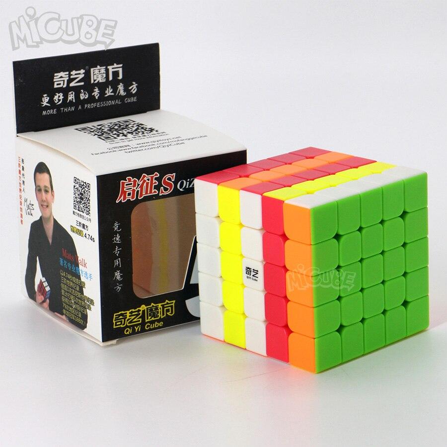 Cubo Neo 5x5x5 Cubo mágico Qiyi Qizheng S Cubo mágico 5x5 Qizhengs cúbico antiestrés 5 por 5 juguetes para niños