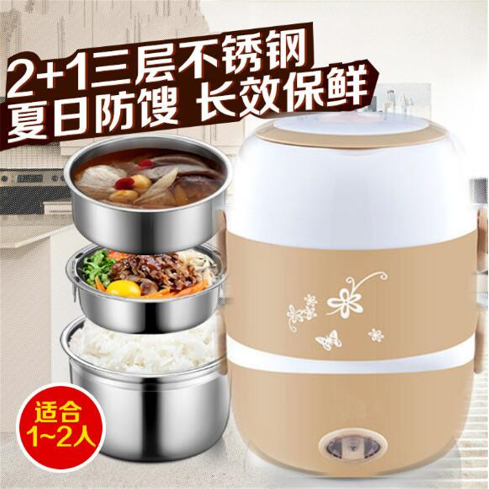 2018062702 xiangli rich cook Student dormitory small trumpet one person rice cooker single cooking rice cooker 6 colours 110 стойка под штанги для 4 шт x line хr407