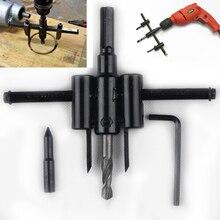 120 мм/200 мм/300 мм регулируемое плоское сверло твердосплавное лезвие сверло деревообрабатывающий резак DIY Инструменты открывалка для отверстий резак отверстия