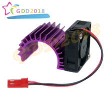 380 390 Motor heat sink  with double fan suitable brush and brushless motors  for RC 1/10 and  1/8  EP model car