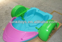 Popular Water park kids hand pedal boat/plastic kids hand pedal boat