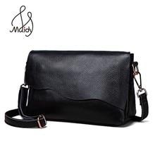 หนังวัวแท้ Crossbody สุภาพสตรีกระเป๋าสำหรับสุภาพสตรี REAL ชั้นแรกของ Cowhide กระเป๋าถือกระเป๋า Messenger ไหล่ Maidy