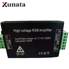 110V 220V 1500W led RGB amplifier Signal repeater , FREE SHIPPING