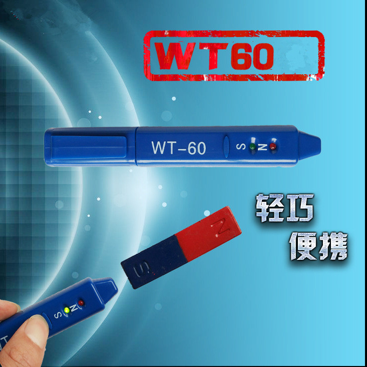 WT-60 Radiation Dosimeter Gauss Meter Magnetic Detection Pen WT60 Determination Magnets NS Class Measurement North South Detetor household radiation test pen electromagnetic radiation tester sound and light alarm test pen detection measuring tools