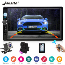 "Jansite 7"" Universal Car Radio MP5 player Digital Touch screen Multimedia players mirror two din car stereo with backup camera(China)"
