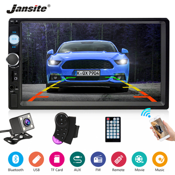 """Jansite 7"""" Universal Car Radio MP5 player Digital Touch screen Multimedia players mirror two din car stereo with backup camera"""
