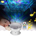 Colorful Sky Starry Projector Lamp & Speakers Aurora Master Night Light Holiday Party Waves 12pcs RGB Led Wave MP3 Ocean Lamp