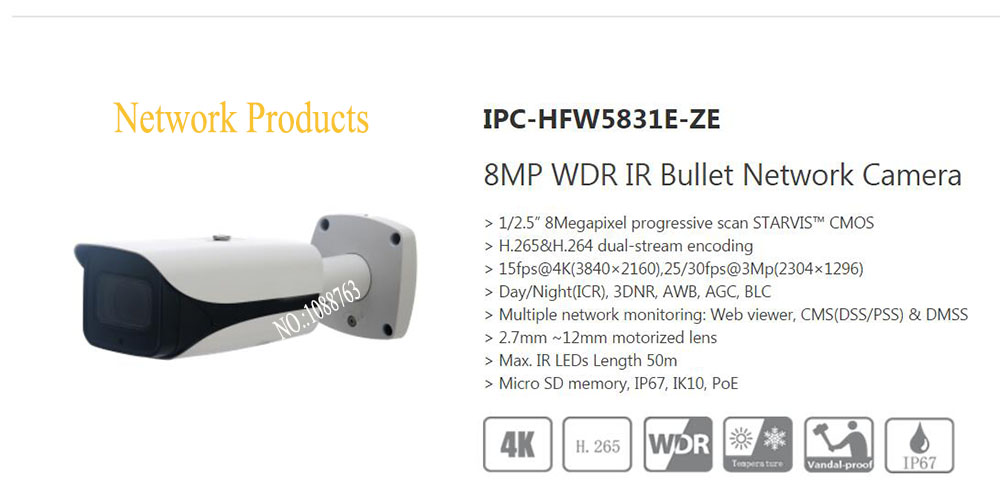 Free Shipping DAHUA IP Camera CCTV 8MP WDR IR Bullet Network Camera with POE IP67 IK10 Without Logo IPC-HFW5831E-ZE free shipping dahua cctv security ip camera 3mp wdr ir bullet network camera ip67 ik10 with poe without logo ipc hfw8331e z5