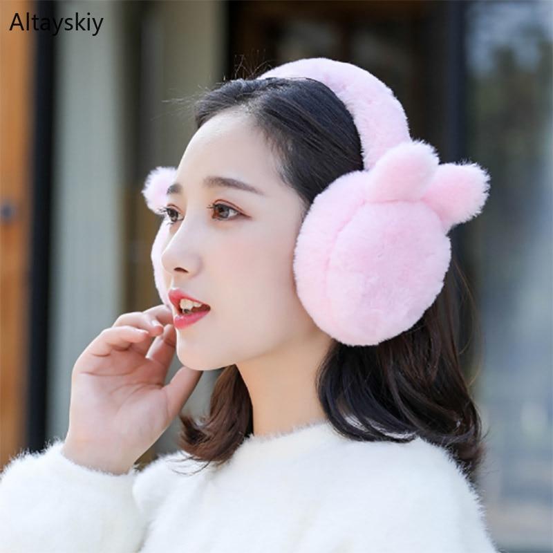Earmuffs Women Solid Folding Warm Soft Plush Winter Womens Ear Korean Style All-match Cute Sweet Earmuff Simple Leisure Daily