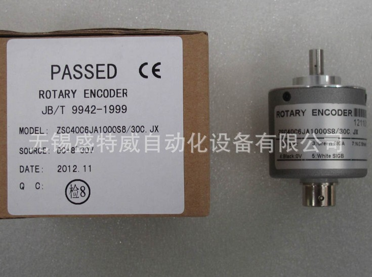 все цены на  Kerui Te encoder original spot after ZSC40C6JA1000S8 / 30C.JX the encoder plug new original  онлайн