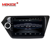 Mekede Quad Core Android 8 1 Car tape recorder GPS DVD Player For Kia K2 Rio
