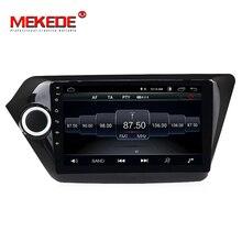 Mekede 4 ядра Android 8,1 автомобилей магнитофон gps DVD плеер для Kia K2 Rio 2012-2015 автомобиля радио wi-fi-мультимедиа bluetooth