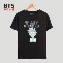 FrdunTommy Rick And Morty T shirt Men Classic Animation T shirt Men Cotton Fashion Casual Funny