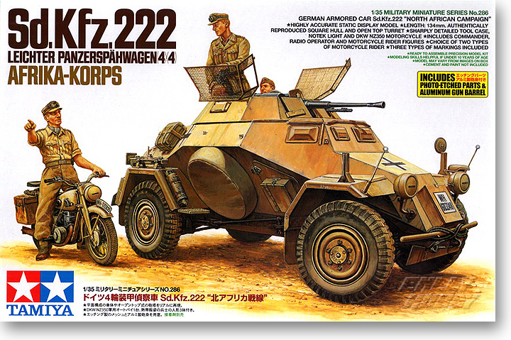 1/35 German Sd.kfz.222 Wheeled Armored Reconnaissance Vehicle 352861/35 German Sd.kfz.222 Wheeled Armored Reconnaissance Vehicle 35286