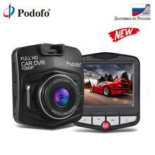 Podofo Auto DVR Dashcam Full HD 1080 p Video Registrator Dvr G-sensore di Visione Notturna Dash Cam Registratore di Guida cruscotto della Macchina Fotografica