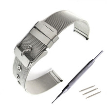 Milanese Watchband 14mm 16mm 18mm 20mm 22mm 24mm Universal Stainless Steel Metal Watch Band Strap Bracelet Silver недорого