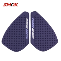 Motorcycle Motocross Motor Moto Rubber Decals Tankpad Tank Pad Protector Stickers For SUZUKI GW250