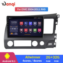 2G RAM 32G ROM Android 8.1 Car dvd Central multimedia player for RHD Honda Civic 2004-2011 Stereo GPS Navigation(China)
