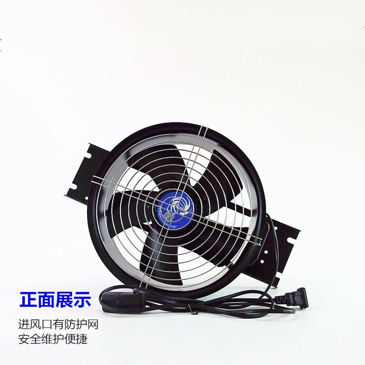 Ventilator Exhaust Fan Kitchen Fume Fan 12 Inches Bathroom