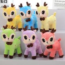 цена на 25cm high quality Cute color sika deer doll spotted cute deer plush toy grab machine doll doll children birthday gift toys WJ060