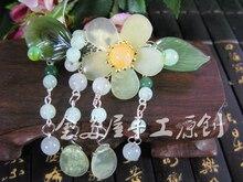 Xingyu Apricot Rain Jadeite Glaze Bids Hair Pin Bride Wedding Jewelry Hanfu Costume Hair Accessory