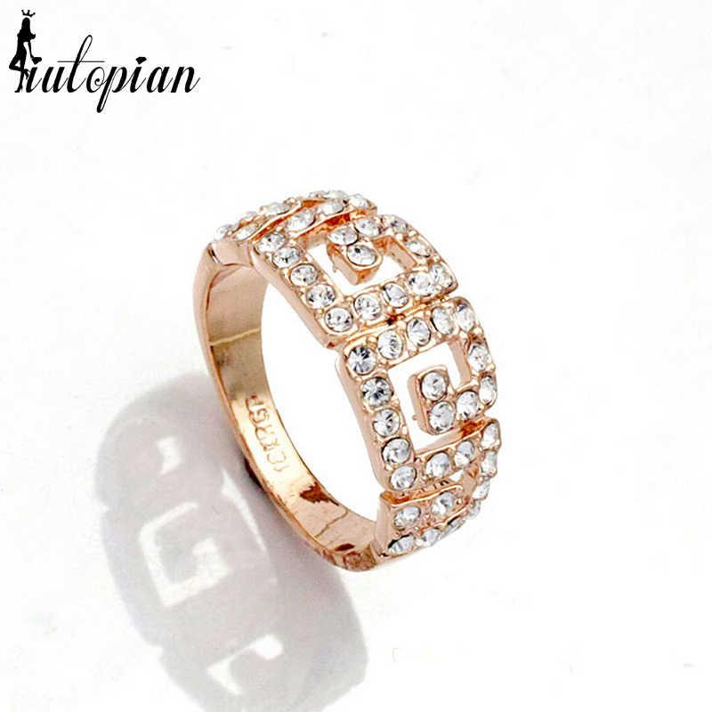 Iutopian ยี่ห้อของแท้ออสเตรียใหม่มาถึงสไตล์เรขาคณิตแหวน Aneis สำหรับผู้หญิงคริสตัลออสเตรีย Stellux # RA10544