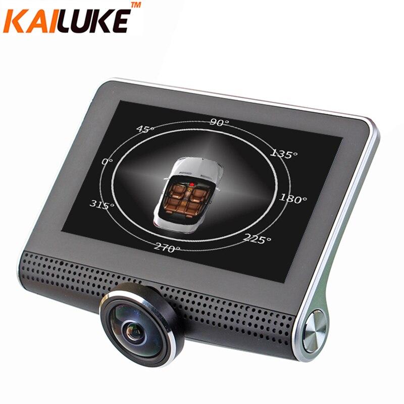 new kailuke 360 degree panoramic recorder car dvr car camera dash cam black box full hd 1080p 4. Black Bedroom Furniture Sets. Home Design Ideas
