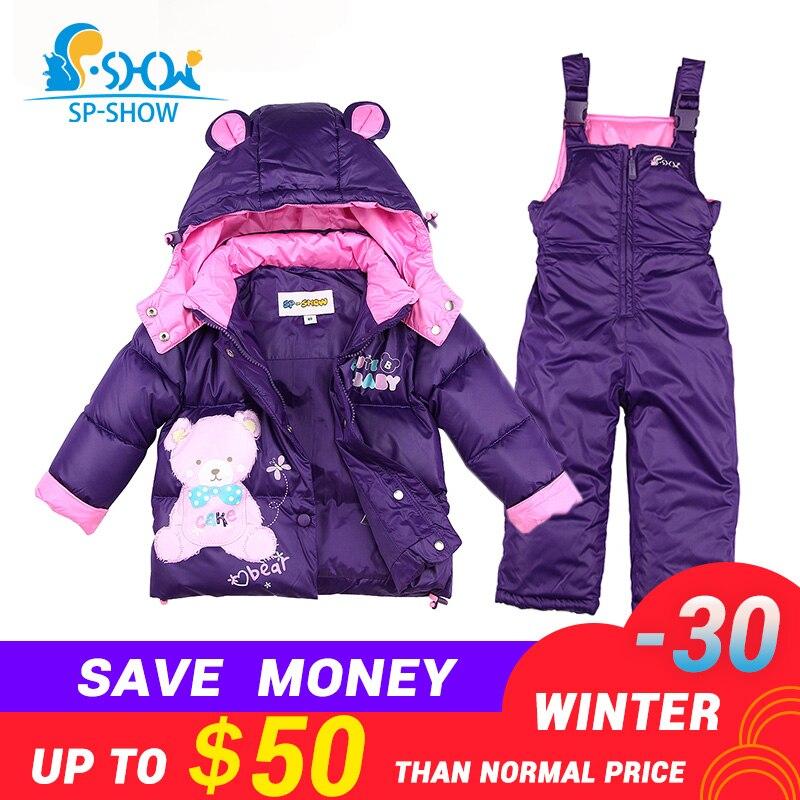 одежда для детей 1 4 лет ,пуховик для девочки ,куртки для девочек с бесплатной доставкой ,новая коллекция зима г,детский комплект с капюшоном(