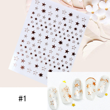 1 Sheet Star Alphabet Geometry Nail Sticker Rose Gold Feather Water Decal Manicure DIY Decoration Nail Art Transfer Sticker цены