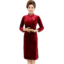 Elegant Women Velvet Dress Black Red Slim Fit Robe Femme Mandarin Collar Dresses Woman Ethnical Cheongsam Velour Mom