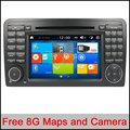 Capacitive 2 Din 7 Inch Car DVD Player For Mercedes/Benz/GL ML CLASS W164 ML350 ML500 X164 GL320 Canbus Wifi GPS BT Radio