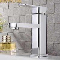 Hotaan estilo moderno frete grátis torneira da bacia misturador de água fria e quente único punho torneira do banheiro