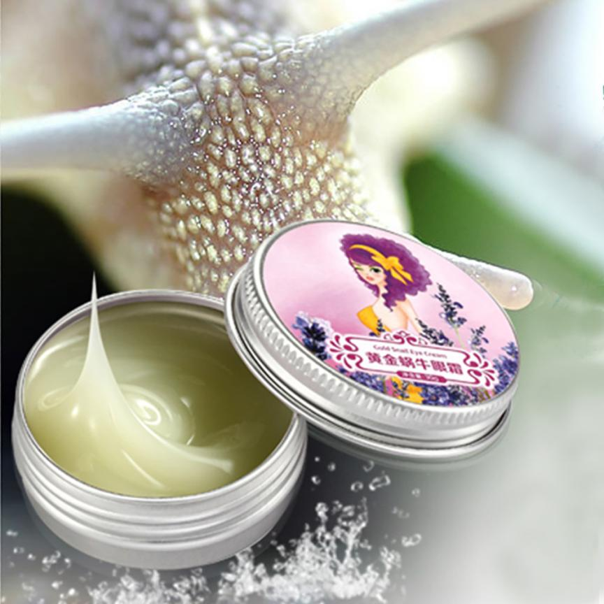 AFY Gold Snail Cream Moisturizing Whitening Face Care Anti
