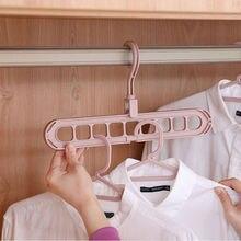 1 шт. вешалки для одежды, вешалки для гардероба, Волшебная Одежда, вешалки, крюк-держатель для шкафа