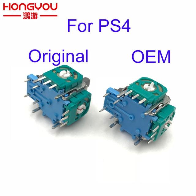 100 pièces 3D analogique axe 3D Joystick Module potentiomètre pour Playstation 4 PS4 contrôleur réparation couleur aléatoire