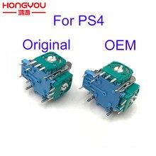 100 قطعة ثلاثية الأبعاد التناظرية محور عصا التحكم ثلاثية الأبعاد وحدة الجهد ل بلاي ستيشن 4 PS4 تحكم إصلاح لون عشوائي