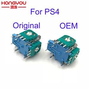 Image 1 - 100 قطعة ثلاثية الأبعاد التناظرية محور عصا التحكم ثلاثية الأبعاد وحدة الجهد ل بلاي ستيشن 4 PS4 تحكم إصلاح لون عشوائي