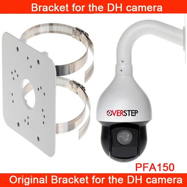 купить DH PFA150 Pole Mount Bracket For DH Dome Bullet PTZ Camera like SD6C230U-HNI IPC-HFW1320S IPC-HDW1320S SD29204T-GN по цене 1767.94 рублей