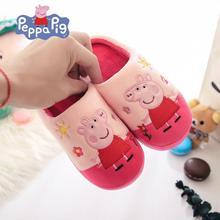 Новинка, горячая Распродажа, настоящая Свинка Пеппа, плюшевая игрушка, обувь для помещений, Свинка Пеппа, Джордж, мягкая кукла, фигурка, детский подарок на день рождения, Рождество