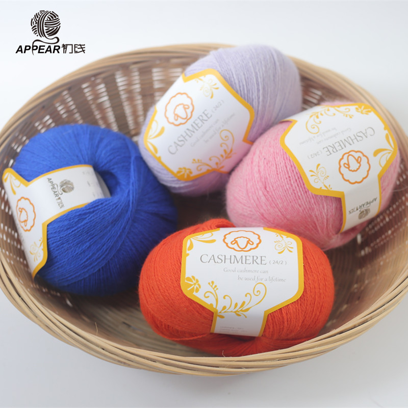 Free shipping 50g/ball 24s/2 Top Quality Cashmere Merino Wool Yarn Hand-Knitted Soft Therad For Sweater Scarf A