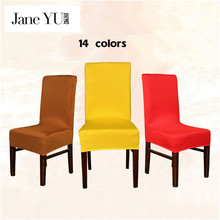 Spandex Stretch Dining Chair Cover Machine Washable Restaurant For Weddings Banquet Folding Hotel Covering