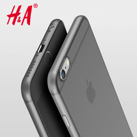 H&A Ultra thin matte Back Cases for iPhone 6 7 Cover case Full coque cover for iphone 7 6 case Matte Phone Cases H20