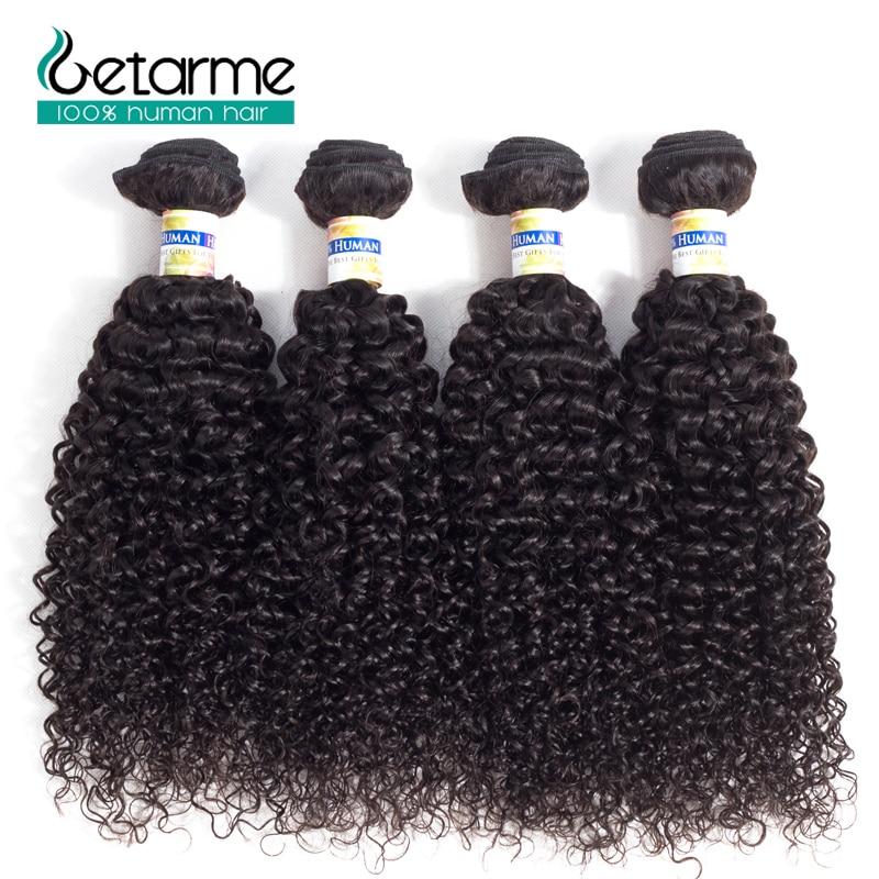 Peruvian Pre Plucked Kinky Curly Human Hair 4 Bundles 100% Human Hair Weaves Natural Black Non-Remy hair Getarme Bundle Deals