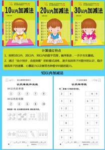 Image 3 - 12 libri/set Penna Matita quaderno per i bambini i bambini di apprendimento Cinese Mandarino Pinyin personaggio dei cartoni animati del han zi shu zi numero di scrittura libro