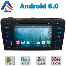 2GB RAM 32GB ROM HD Android 6 Octa Core Cortex A53 Car DVD Multimedia Stereo Radio GPS For MAZDA 3 2004 2005 2006 2007 2008 2009