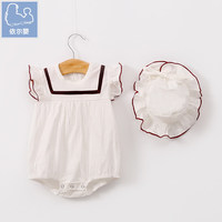 Baby Rompers 2PCS LOT Baby Girls Clothing Baby Clothes Pajamas Cute 100 Cotton Hats Rompers Sleeveless