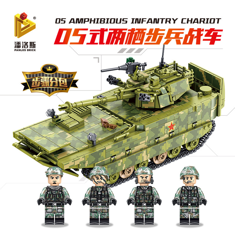Military Block 1285pcs Amphibious Infantry Vehicle Building Blocks Bricks Enlighten Toys For Children Compatible Legoed Tank Limpid In Sight Toys & Hobbies